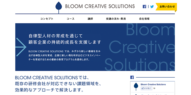 BLOOM CREATIVE SOLUTIONS